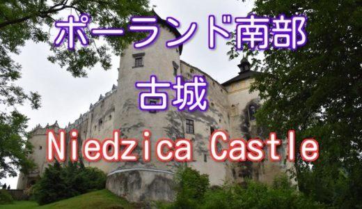 ポーランド南部の古城 Niedzica Castleに行ってきた