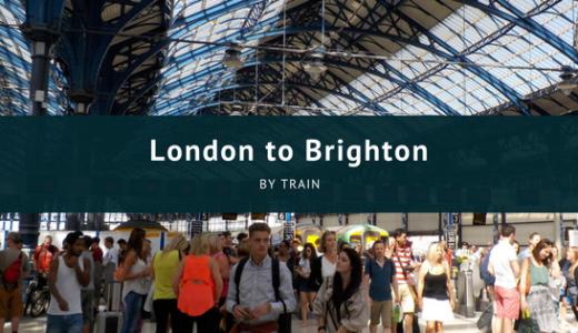 ロンドンからブライトンへの電車での行き方