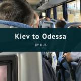 キエフからオデッサへバスで行く方法