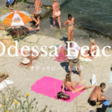オデッサのビーチ沿いを散歩してみた!