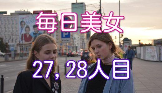 毎日美女27,28人目!ポーランド【撮影後記】