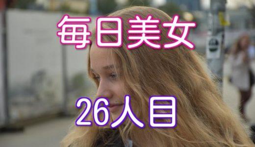 毎日美女26人目!ポーランド【撮影後記】