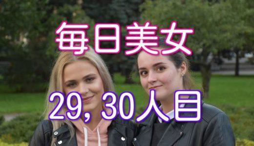 毎日美女29,30人目!ポーランド【撮影後記】
