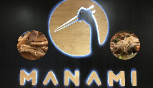 リトアニア ヴィリニュス 日本レストランMANAMIでラーメンを食してみた