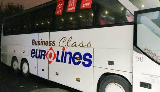 リトアニア ヴィリニュスからラトビア リガにバスで行く