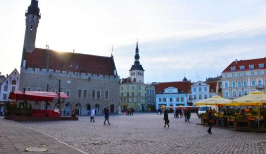 エストニア タリン 旧市街 観光スポット10選