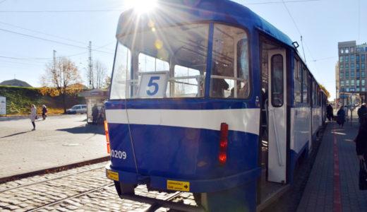 ラトビア リガのバス,トラム,トロリーのe-チケット購入と乗り方