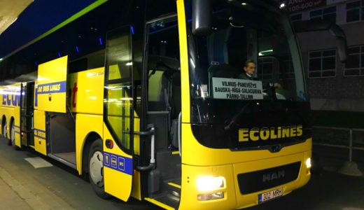 ラトビア リガからエストニア タリンにバスで行く(キャッシュバックもある)