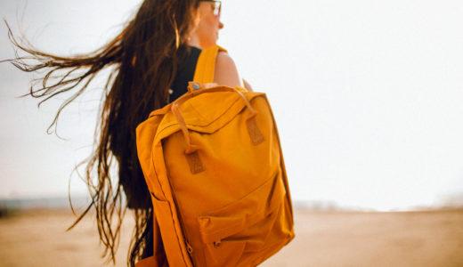 心の底からおすすめしたい海外旅行用バックパックはこれだ!