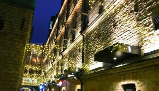 エストニア タリンの旧市街以外のおすすめ新スポット