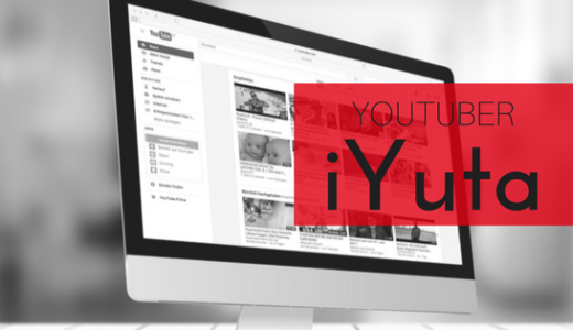 【Wikipedia風まとめ】ポーランド在住の日本人YouTuber,iYutaに注目しよう!