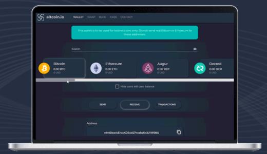 登録5分!Altcoin.io 分散型取引所の登録方法・使い方を簡単に紹介!