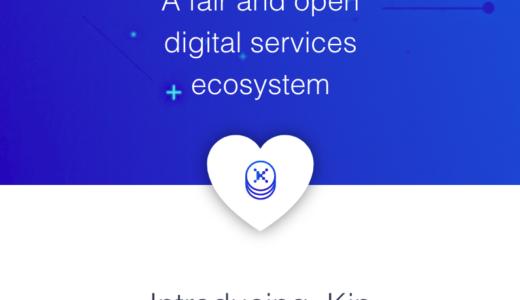 メッセージアプリKikのCEO,仮想通貨KINのビジョンを訳してみた