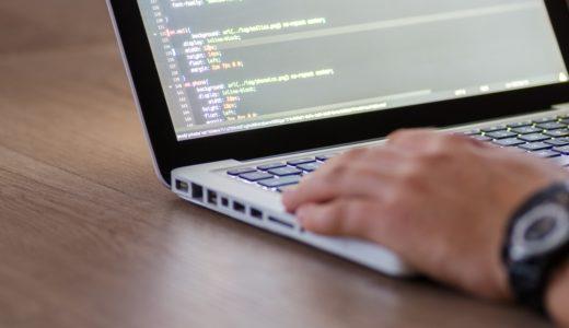激安!プログラミングを学ぶ方法(Udemy,プログラマカレッジ)を調べてみた!