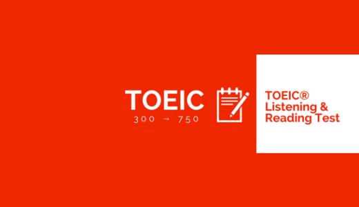 TOEIC半年で400点アップ(300点台から750点)する勉強方法!