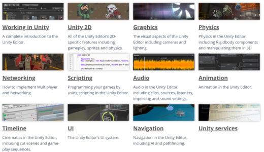 【Kikのパートナー!】ゲーム開発エンジンのユニティー・テクノロジーズ(Unity)と提携!