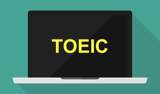 20代転職はTOEICが有効!TOEICスコア800点取るための参考書・問題集を紹介