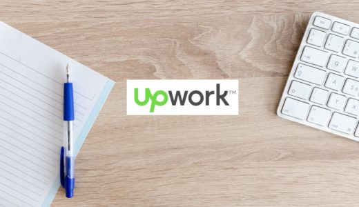 【簡単!】クラウドソーシングサイトUpworkの支払い方法の設定