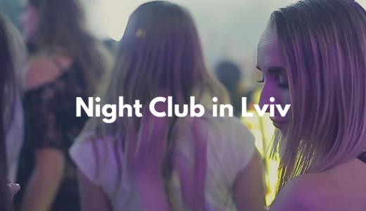 【美女と踊る】ウクライナ リヴィウのナイトクラブに行ってみた!