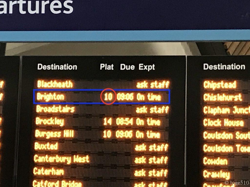 イギリス鉄道の予約方法【超まとめ】 | と〜げのブログ
