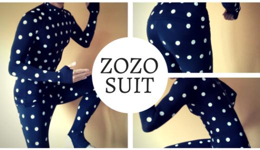 ZOZOスーツで計測してみた!
