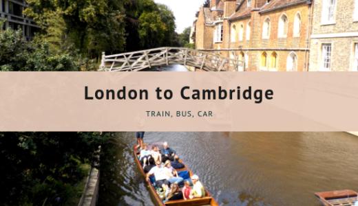 ロンドンからケンブリッジへの行き方は3通り