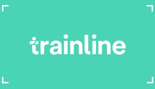 【Trainlineの使い方】イギリス鉄道の安いチケットを探そう!