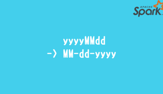How to convert yyyyMMdd to yyyy-MM-dd format with appropriate schema in spark